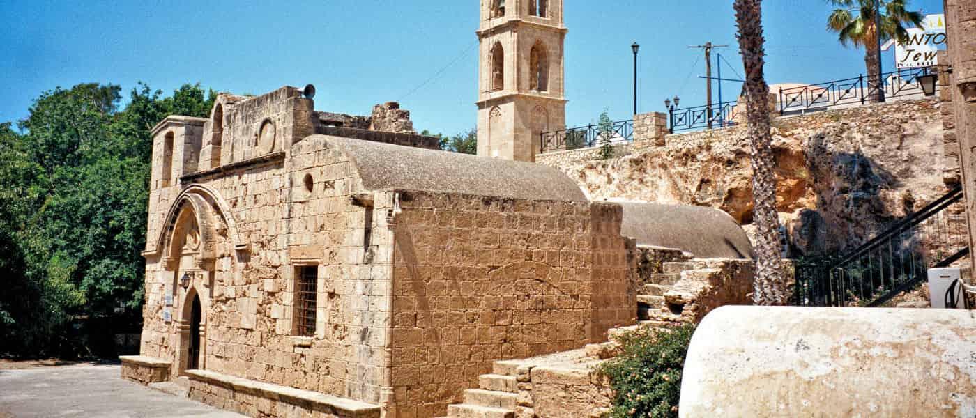 Leonardo Mediterranean Hotels & Resorts - Ayia Napa Monastery
